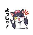 野球にゃんこ(個別スタンプ:11)