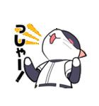 野球にゃんこ(個別スタンプ:12)