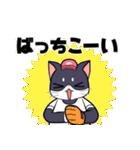 野球にゃんこ(個別スタンプ:15)