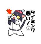野球にゃんこ(個別スタンプ:19)