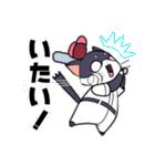 野球にゃんこ(個別スタンプ:22)