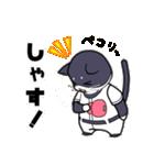 野球にゃんこ(個別スタンプ:25)