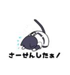 野球にゃんこ(個別スタンプ:27)