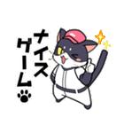 野球にゃんこ(個別スタンプ:31)