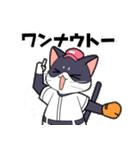 野球にゃんこ(個別スタンプ:33)