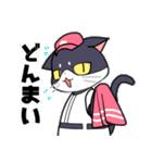 野球にゃんこ(個別スタンプ:35)