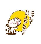 白ねこの日常(個別スタンプ:02)