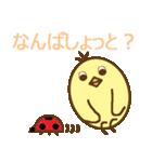 たまごっぽい形のヒヨコの佐賀弁(個別スタンプ:03)