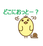 たまごっぽい形のヒヨコの佐賀弁(個別スタンプ:04)