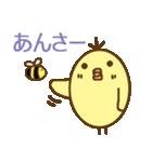 たまごっぽい形のヒヨコの佐賀弁(個別スタンプ:06)