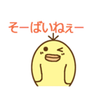 たまごっぽい形のヒヨコの佐賀弁(個別スタンプ:07)