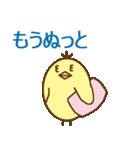 たまごっぽい形のヒヨコの佐賀弁(個別スタンプ:25)