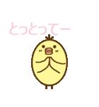 たまごっぽい形のヒヨコの佐賀弁(個別スタンプ:35)