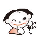 カワイイ・キュート さくらちゃんスタンプ(個別スタンプ:1)
