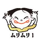 カワイイ・キュート さくらちゃんスタンプ(個別スタンプ:2)