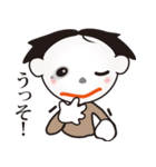カワイイ・キュート さくらちゃんスタンプ(個別スタンプ:4)
