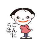 カワイイ・キュート さくらちゃんスタンプ(個別スタンプ:5)