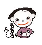 カワイイ・キュート さくらちゃんスタンプ(個別スタンプ:8)