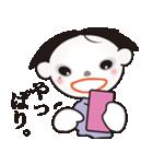 カワイイ・キュート さくらちゃんスタンプ(個別スタンプ:9)