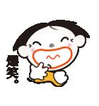 カワイイ・キュート さくらちゃんスタンプ(個別スタンプ:11)