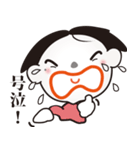 カワイイ・キュート さくらちゃんスタンプ(個別スタンプ:12)