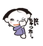 カワイイ・キュート さくらちゃんスタンプ(個別スタンプ:13)