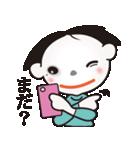 カワイイ・キュート さくらちゃんスタンプ(個別スタンプ:14)