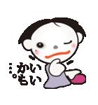 カワイイ・キュート さくらちゃんスタンプ(個別スタンプ:15)