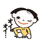 カワイイ・キュート さくらちゃんスタンプ(個別スタンプ:16)