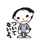 カワイイ・キュート さくらちゃんスタンプ(個別スタンプ:17)
