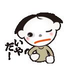 カワイイ・キュート さくらちゃんスタンプ(個別スタンプ:18)