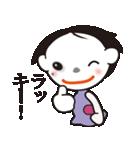 カワイイ・キュート さくらちゃんスタンプ(個別スタンプ:19)