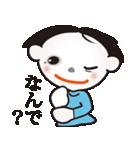 カワイイ・キュート さくらちゃんスタンプ(個別スタンプ:20)