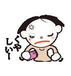 カワイイ・キュート さくらちゃんスタンプ(個別スタンプ:21)