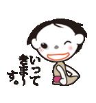 カワイイ・キュート さくらちゃんスタンプ(個別スタンプ:23)