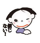 カワイイ・キュート さくらちゃんスタンプ(個別スタンプ:25)
