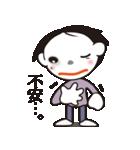 カワイイ・キュート さくらちゃんスタンプ(個別スタンプ:26)
