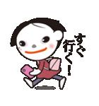 カワイイ・キュート さくらちゃんスタンプ(個別スタンプ:27)