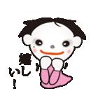 カワイイ・キュート さくらちゃんスタンプ(個別スタンプ:28)