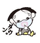 カワイイ・キュート さくらちゃんスタンプ(個別スタンプ:30)