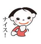 カワイイ・キュート さくらちゃんスタンプ(個別スタンプ:31)