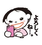 カワイイ・キュート さくらちゃんスタンプ(個別スタンプ:32)