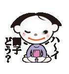 カワイイ・キュート さくらちゃんスタンプ(個別スタンプ:33)