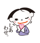 カワイイ・キュート さくらちゃんスタンプ(個別スタンプ:34)