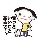 カワイイ・キュート さくらちゃんスタンプ(個別スタンプ:35)