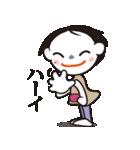カワイイ・キュート さくらちゃんスタンプ(個別スタンプ:36)