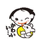 カワイイ・キュート さくらちゃんスタンプ(個別スタンプ:37)