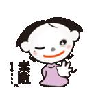 カワイイ・キュート さくらちゃんスタンプ(個別スタンプ:38)