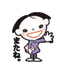 カワイイ・キュート さくらちゃんスタンプ(個別スタンプ:39)