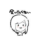 はっきり優子(個別スタンプ:01)